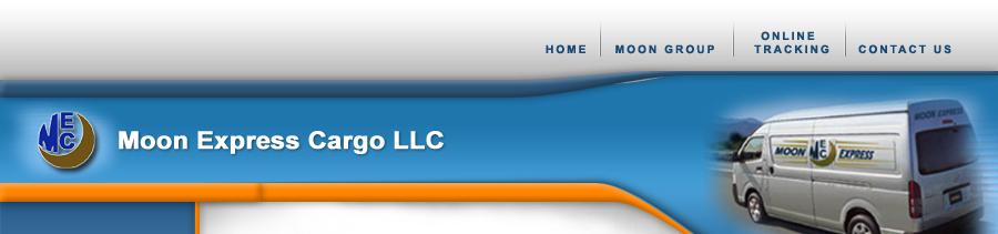 Moon Group LLC :: Your reliable business partner across verticals